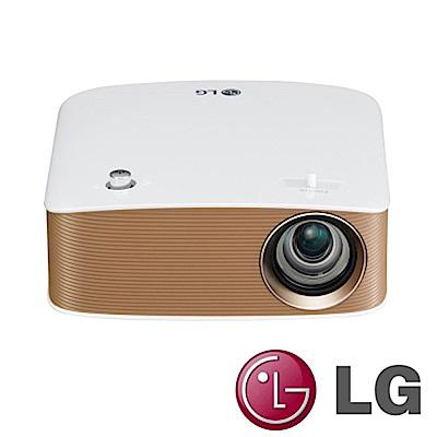 (福利品) LG Minibeam 行動隨身LED微投影機 PH150G