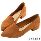KAZANA-素面樂福尖頭低跟鞋 棕