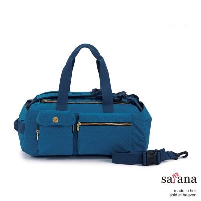 satana - 拼接機能後背包/旅行袋 - 深海藍