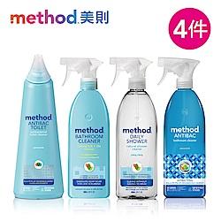 Method 美則 浴廁輕鬆玩樂四件組