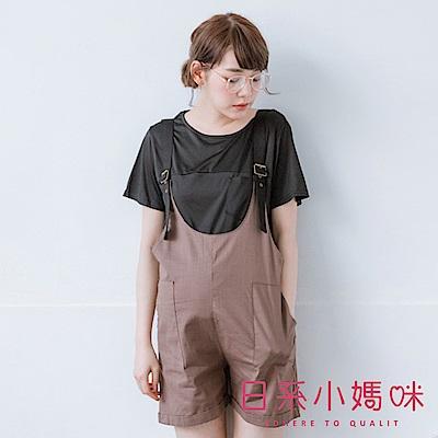 日系小媽咪孕婦裝-孕婦褲~二件式肩可調吊帶短褲 XL-XXL (共二色)