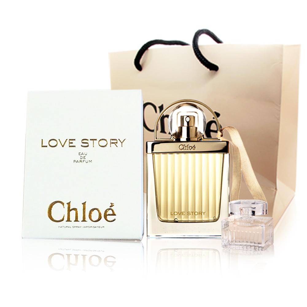 Chloe 愛情故事女性淡香精50ml(贈同品牌小香5ml+同品牌紙袋)
