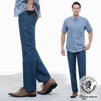 BARONECE-簡約舒適修身款休閒牛仔褲_藍色(110761-23)