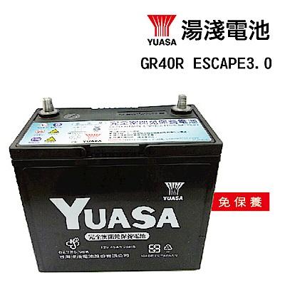 【湯淺】Yuasa 免保養電瓶/電池 _送專業安裝 汽車電池推薦(GR40R ESCAPE