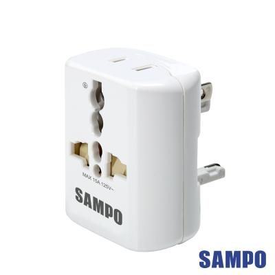 SAMPO 聲寶 EP-UA2C 旅行萬用轉接頭-白色-