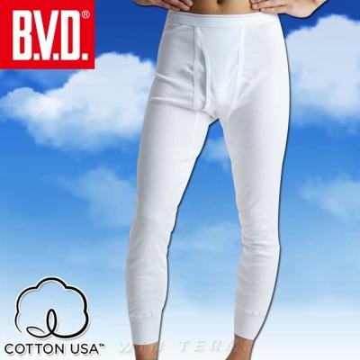 BVD 100%純棉長褲 美國棉-台灣製造(4入組)