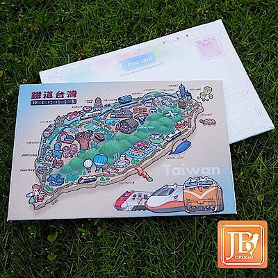 JB DESIGN-文創畫布明信片-660_鐵道台灣