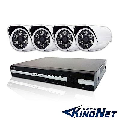 聲寶主機-1080P藍鯨機套餐 4路監控主機+4支6陣列監控防水攝影機