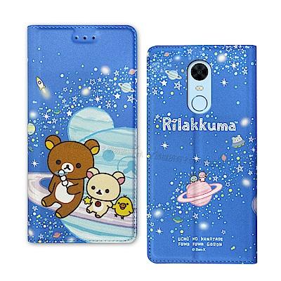 授權正版 拉拉熊 紅米5 Plus 金沙彩繪磁力皮套(星空藍)