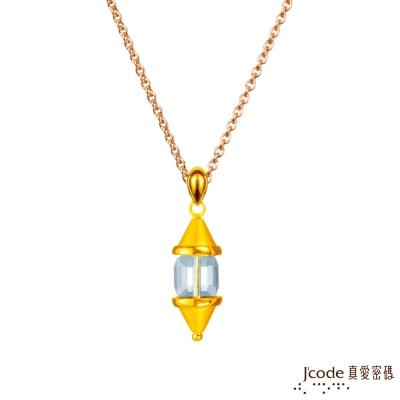 J code真愛密碼金飾 向左向右黃金/水晶墜子/女款 送項鍊