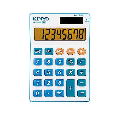 KINYO護眼計算機(KPE-665)