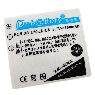 電池王 SANYO DB-L20/DBL20 高容量鋰電池