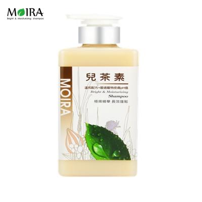 MORIA莫伊拉 極緻精華 溫和配方洗毛精 - 兒茶素 500ml X 1瓶