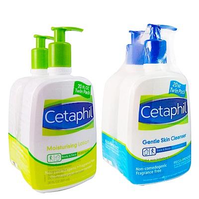*Cetaphil舒特膚 溫和乳液591mlx2入(贈溫和清潔乳591ml*2入)
