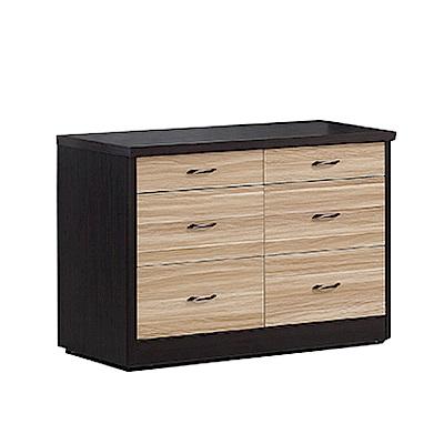 品家居 多妮絲4尺木紋雙色六斗櫃-120x40x76cm免組