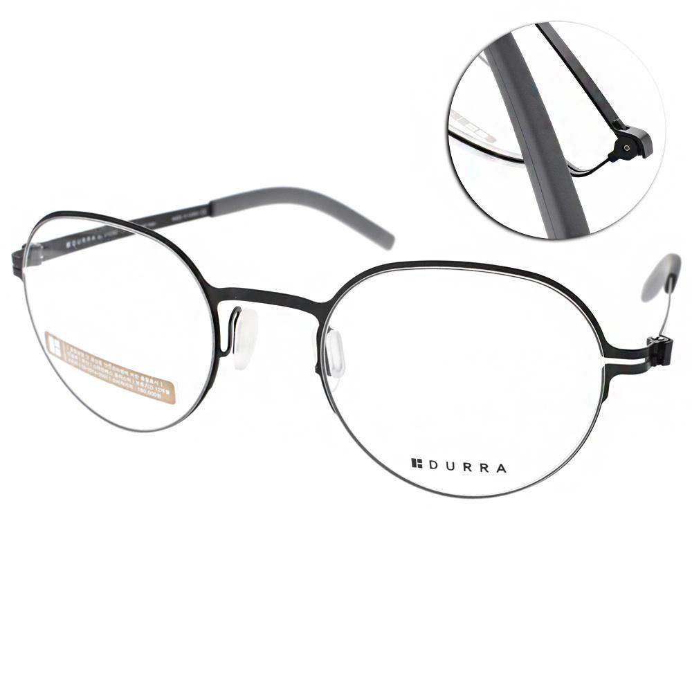 VYCOZ眼鏡 DURRA系列圓框款/黑#DR7002 BLK