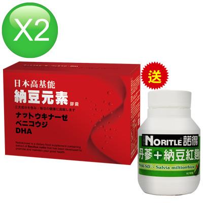 諾得日本高基能納豆元素(80顆x2盒)贈諾得丹蔘+納豆紅麴(60粒x1瓶)
