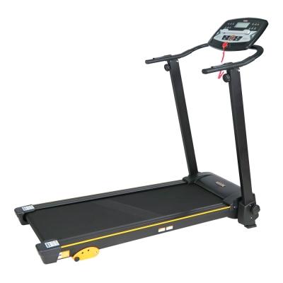 好吉康 Well-come 全收折式電動跑步機 MS-C01