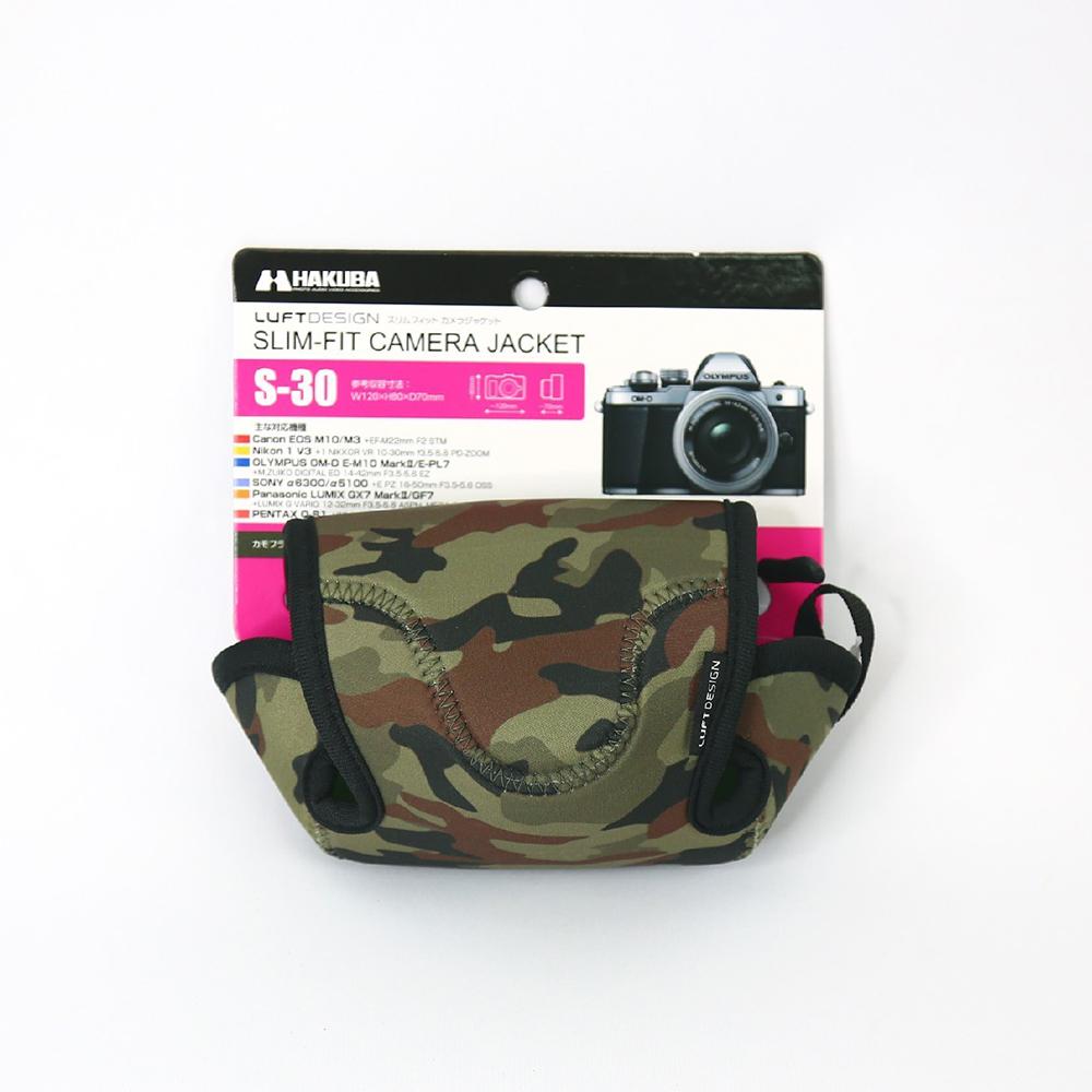 HAKUBA JACKET相機保護套S-30(共2色)