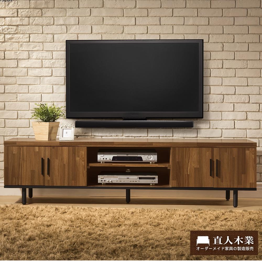 日本直人木業傢俱-工業生活180CM電視櫃(180x40x46cm)免組