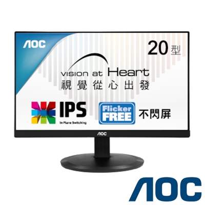 AOC I2080SW 20型 IPS 不閃屏電腦螢幕