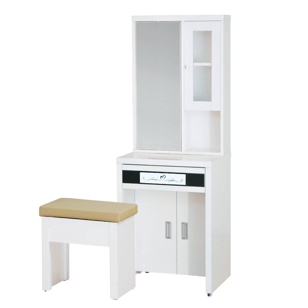 品家居 道森2尺化妝鏡台含椅-60x46x165.5cm免組