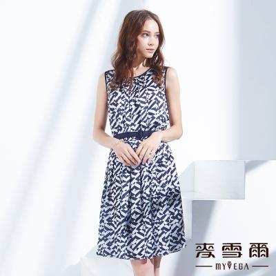 麥雪爾 不規則斜條紋腰帶百摺短洋裝