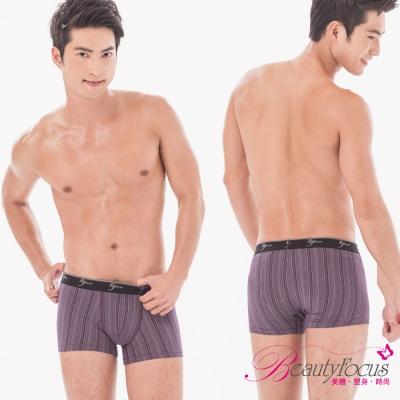 內褲 七片式莫代爾平口褲(紫)BeautyFocus