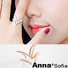 AnnaSofia 雙大V線細鑽 雙層開口戒指(金系)