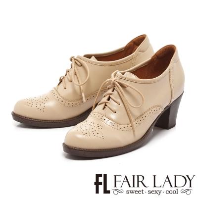 Fair Lady 英倫風潮牛津雕花粗跟鞋 米