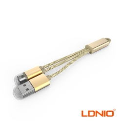 LDNIO 二合一 隨身金屬充電編織傳輸線