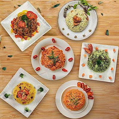 米家廚房 主廚新鮮手作義式燉飯-6包(口味任選)