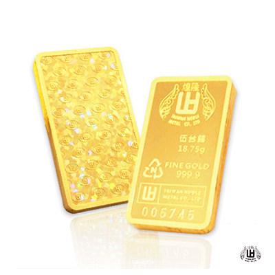 煌隆 伍台錢黃金條塊兩塊(共10台錢)