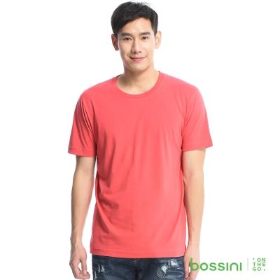 bossini男裝-素色純棉圓領T恤10珊瑚色