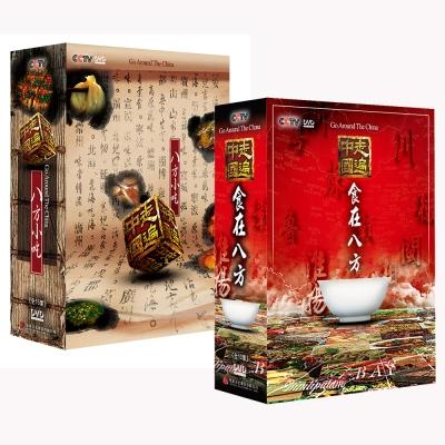 走遍中國之八方小吃+食在八方 DVD