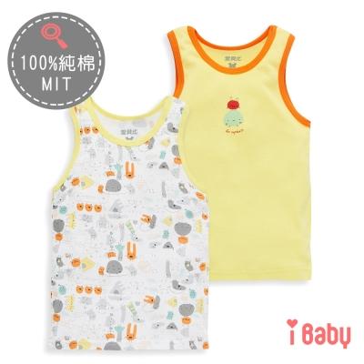 麗嬰房 ibaby 家居系列童趣野餐背心上衣2入組 黃色