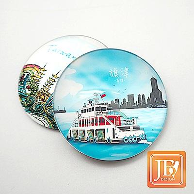 JB DESIGN-文創玻璃磁鐵-362_蔚藍旗津