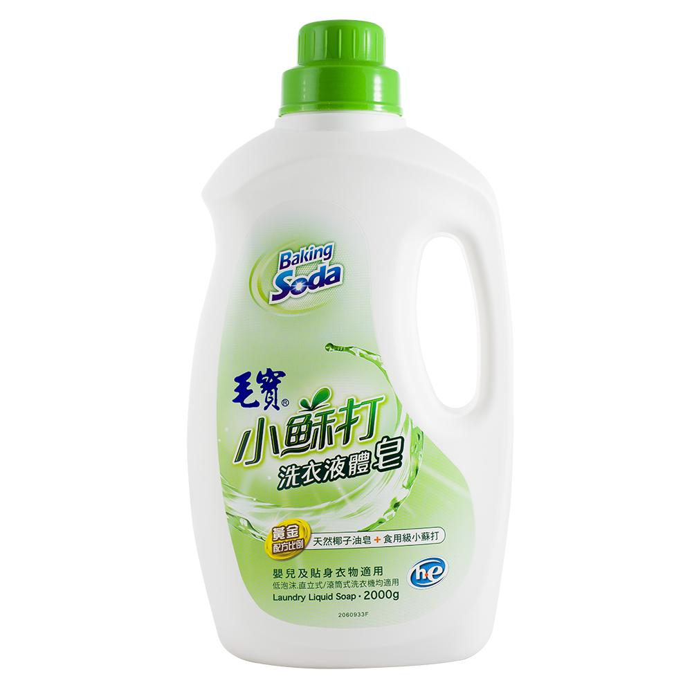 毛寶低泡沫小蘇打洗衣液體皂2000g