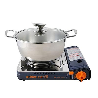 卡旺K1-A002SD雙安全卡式爐+【鵝頭牌】福氣料理湯鍋26cm CI-2624