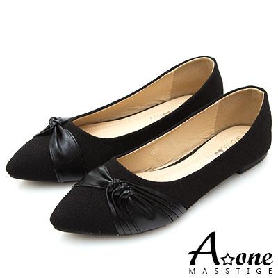 A one   小尖頭單結織布平底鞋-黑色