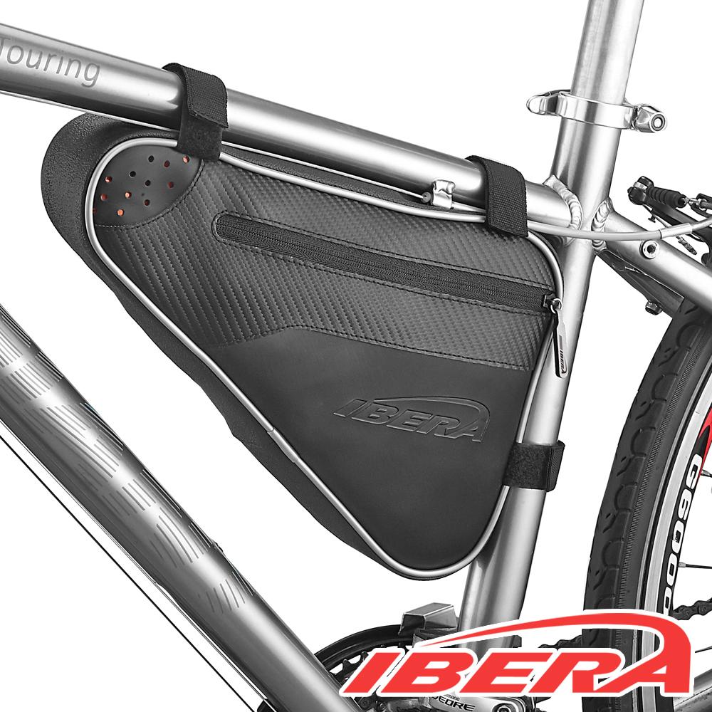 IBERA 自行車下管大空間三角袋