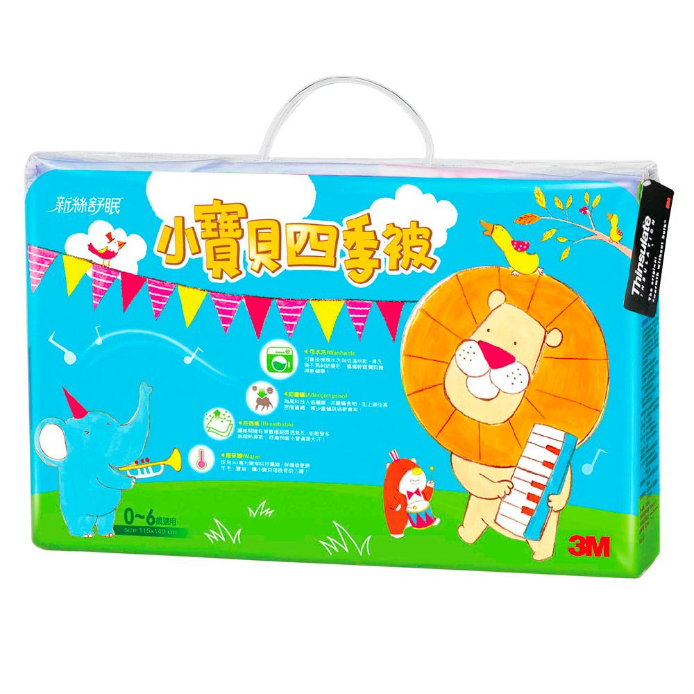 3M 新絲舒眠小寶貝專用被四季被-音樂會 (適用0-6歲) @ Y!購物