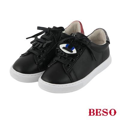 BESO街頭頑心 壓克力徽章拉鍊親子小白鞋(童)~黑
