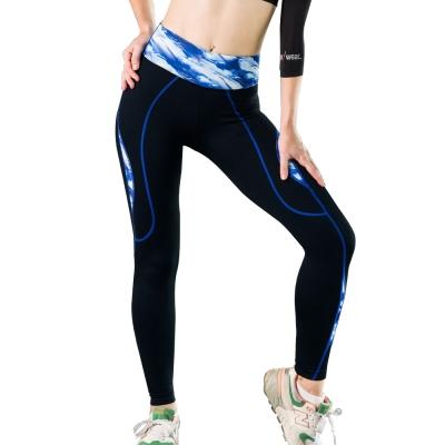Seraphic 時尚運動壓縮褲(迷彩藍)