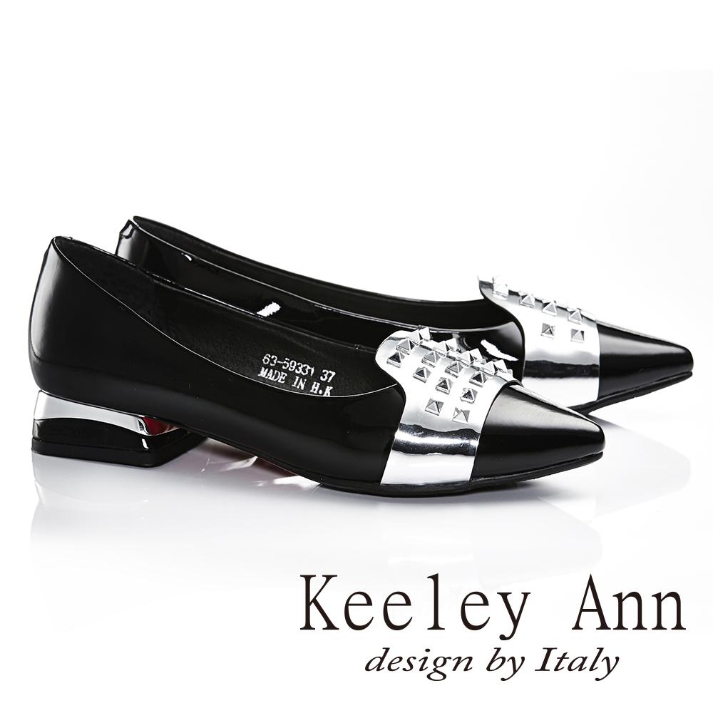 Keeley Ann歐美摩登漆皮菱形鉚釘尖頭平底鞋(黑色)