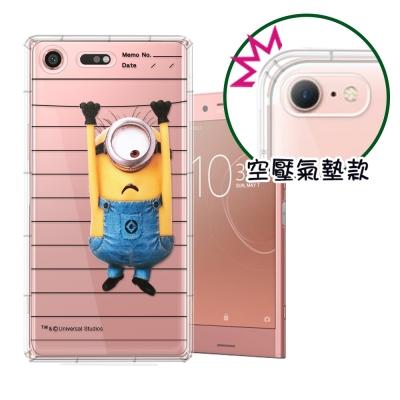 正版Minions小小兵 SONY XZ Premium 空壓安全手機殼(筆記本...