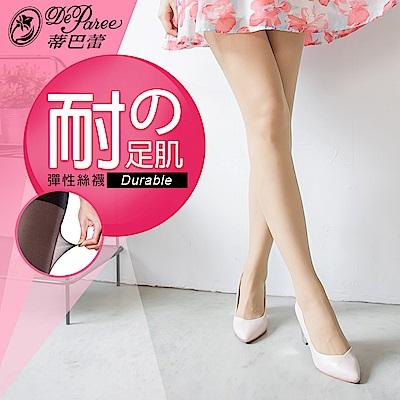 蒂巴蕾-耐 足肌彈性絲襪