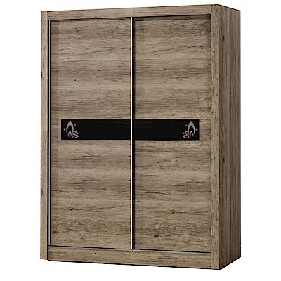 品家居 波米斯5尺胡桃木紋雙推門衣櫃-149x60x202cm免組