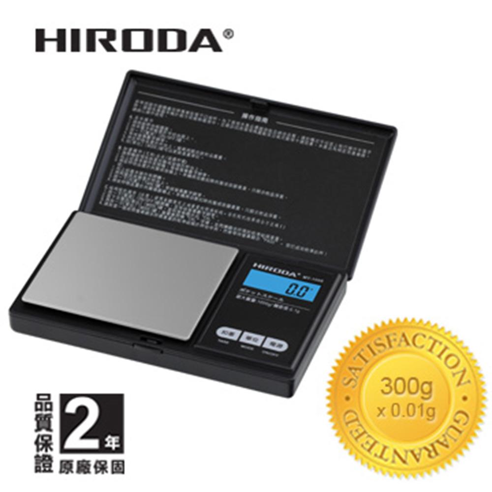 廣田牌精密電子秤/口袋秤/珠寶秤 300g x 0.01g (MT-300)