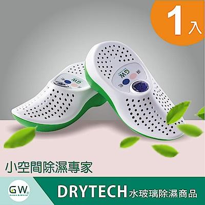 GW 水玻璃 無線式乾鞋機 E-150(一雙)